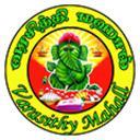 logo Varasithy Mahall