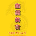 Logo Xin-Yuan