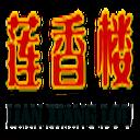 Logo Lian Xiang Lou