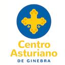 Logo El Campanu