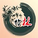 Logo Forêt de Bambous