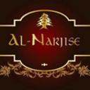 Logo Al Narjise