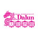 Logo Restaurant Dalun