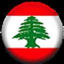 Logo Chez le Libanais