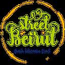 Logo Street Beirut