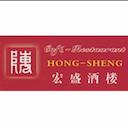 Logo Hong Sheng