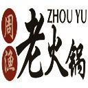 Logo Zhou yu