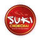 Logo Suki Chokchai
