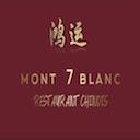 Logo Mont Blanc 7 Restaurant chinois 鸿运餐厅