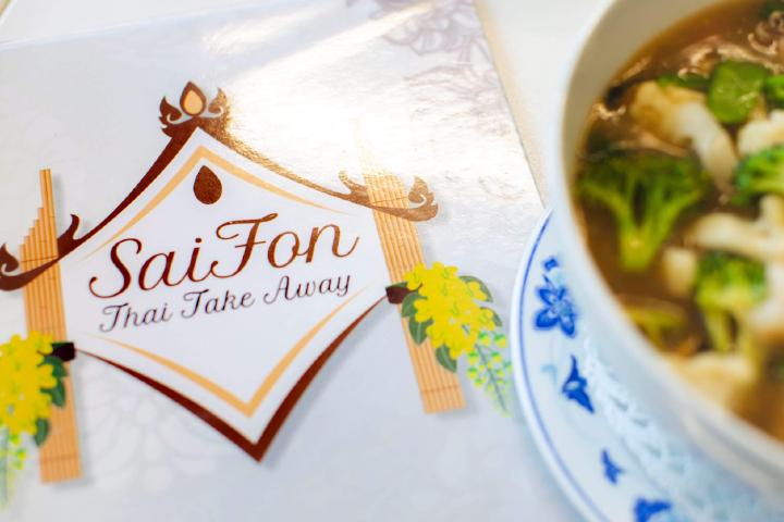 Rindfleischsalat - Saifon Thaï Take-Away